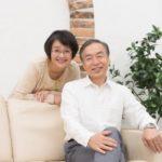 天然石 デンドライトの意味と幸せな家庭のお守りパワーストーン効果