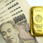 純金やプラチナのインゴットの買取や気になる手数料とは