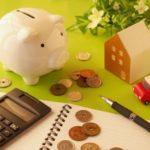 余裕の老後には金やGOLDを簡単に貯める3つの方法とは?