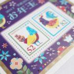 断捨離したのですが未使用切手の切手買取や換金処分の方法とは