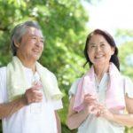 結婚50年は何婚式かの意味や夫婦でお祝いをする結婚記念日の宝石とは