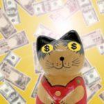 金運アップするパワーストーンの効果は本当にあるのでしょうか?