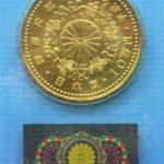天皇陛下ご即位記念10万円金貨の価値や換金処分すると買取価格は?
