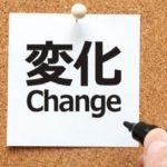 メタモルフォーシスの意味と変化や変貌のパワーストーン効果とは
