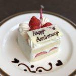 結婚記念日で5年目の記念日の名前と記念石のパワーストーンとは