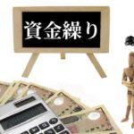 融資を成功へと導く天珠の5種類と凄いパワーストーンの効果